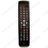 ПДУ для RC-6-5(HORIZONT) TV