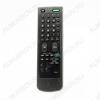 ПДУ для SONY RM-841 TV