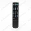 ПДУ для SONY RM-870 TV