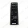 ПДУ для SONY RM-952 TV