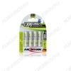 Аккумулятор R6/AA 1300mAh maxE 5030792 1.2V;NiMh;блистер 4/48                                                                                                          (цена за 1 аккумулятор