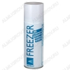 Аэрозоль FREEZER-BR 400ml