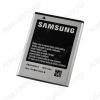 АКБ для Samsung i8150/ i8350/ S8600/ 5690 Orig EB484659VU