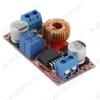 Радиоконструктор Преобразователь DC/DC в 1,25...36В(5А) из 4...38В (XL4015 с рег.тока) Понижающий. С регулировкой тока. Имеется подстроечный резистор для регулировки выходного тока, что делает модуль светодиодным драйвером.