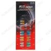 Набор автомобильных предохранителей FC-270 стандарт блистер 10 штук (5А-1шт, 7.5А-1шт, 10А-2шт, 15А-2шт, 20А-2шт, 25А-1шт, 30А-1шт); экстрактор