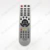 ПДУ для GLOBO HD-X100 SAT