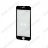 Защитное стекло Apple iPhone 7/8, 6D, черное