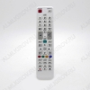 ПДУ для SAMSUNG BN59-01081A/BN59-01014A LCDTV белый