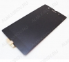 Дисплей для Sony Xperia Z  L36h/ C6603/ C6602/ C6606 + тачскрин черный