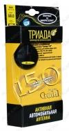 Антенна автомобильная ТРИАДА-150 GOLD активная УКВ+FM+AM город/трасса; 30dB; до 150км; два режима город-трасса; внутрисалонная на лобовое стекло