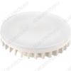 Лампа светодиодная 220В/05,0Вт/GX53/3000K(теплый белый) (L91)/385Lm/LED5-GX53/830/GX53;