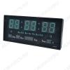 Часы электронные сетевые JH-3615-1 настенные, зеленая индикация