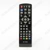 ПДУ для POLAR DT-1002/1003/1005/1006 DVB-T2