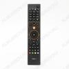 ПДУ для SAGEMCOM DSI87-1 HD SAT (НТВ+)