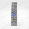 ПДУ для TOSHIBA CT-90241 LCDTV