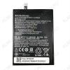 АКБ для Lenovo P2C72 Vibe P2 Orig BL262