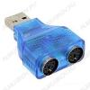 Переходник (5042) USB A штекер/ PS/2 два гнезда для подключения клавиатуры и мыши с разъемами PS/2 в гнездо USB