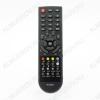 ПДУ для DIVISAT (для ресивера HD-600T2) DVB-T2