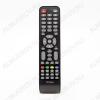 ПДУ для HYUNDAI YC-53-5 (H-LED32V21T2) LCDTV