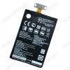 АКБ для LG E960 Nexus 4/ E975 Optimus G Orig BL-T5