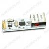 Модуль Ethernet  KIT MP579