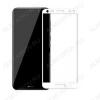 Защитное стекло Huawei Mate 10 Full Glass белое тех. пакет