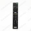 ПДУ для SONY RM-ED046 LCDTV