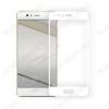 Защитное стекло Huawei P10, белое