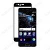 Защитное стекло Huawei P10, черное