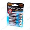 Аккумулятор R6/AA 1000mAh 1.2V;NiMh;блистер 4/100/400                                                                                               (цена за 1 аккумулятор)