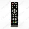 ПДУ для MYSTERY MMP-75DT2 (Вариант 2) DVB-T2