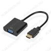 Видеоконвертер HDMI TO VGA+AUDIO L/R (5-983) Вход HDMI; выход VGA,аудио 3.5шт