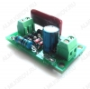 Радиоконструктор Датчик контроля сетевого напряжения MP220V Датчик контроля сетевого напряжения