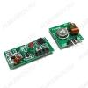 Радиоконструктор Передатчик+приёмник MP433 (433МГц, до 150м, комплект) для проектов охраны и автоматики, для  беспроводных датчиков и исполнительных реле, дистанционного управления электроприборами до 150 метров
