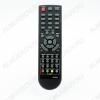 ПДУ для HORIZONT GW-2AEUR LCDTV
