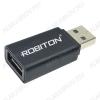 Ускоритель заряда USB Power Boost имитирует сигнал оригинального ЗУ