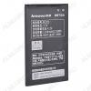 АКБ для Lenovo A369i BL203