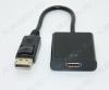 Переходник (2209) DISPLAYPORT штекер/HDMI гнездо с кабелем 0.1м