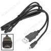 Шнур USB digital Nikon 8pin шт/USB A шт 1.5м для Nikon (UC-E6, UC-E16, UC-E17), Olympus (CB-USB7), Konica Minolta (USB-2, USB-3), Fuji (Type IV), Panasonic (K1HA08CD0007), Pentax (I-USB7, I-USB17