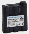 Аккумулятор PB-ATL/G7 для радиост.GXT-650/1000/1050 6V; 900mah