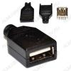 Разъем (3712) USB A-F гнездо на кабель с кожухом Гнездо на кабель с кожухом