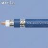 Кабель 5D-FB PVC (50 Ом) Cu1*1,8; ALP+Cu84%; PVC7,5
