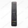 ПДУ для JVC KT1157-SX LCDTV