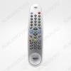 ПДУ для BEKO RM-283C TV