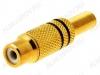Разъем (1211) RCA гнездо на кабель черный метал. Gold