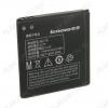 АКБ для Lenovo А520/ A660/ A690/ A780 Orig BL194