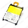 АКБ для Sony Xperia Z1/ C6903/ C6902/ C6906/ C6943/ L39H Orig LIS1525ERPC