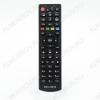 ПДУ для РОСТЕЛЕКОМ MAG-250 (ZALA GDL-62-ZTE030) IP-TV