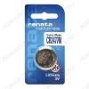 Элемент питания CR2477N 3V;литиевые; блистер 5/10                                                                                            (цена за 1 эл. питания)