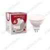 Лампа светодиодная 220В/  5Вт/ GU5.3/ 4500К (дневной белый) (L234)/ 240Lm (Eco_LED5wJCDRC45_fr);